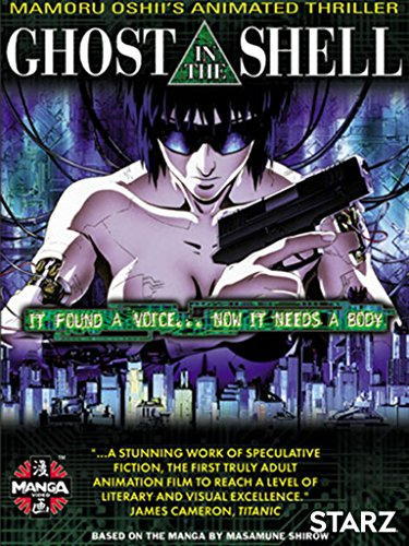Ghost In The Shell: Original 1995 HD Movie  $4.99 at Amazon online deal
