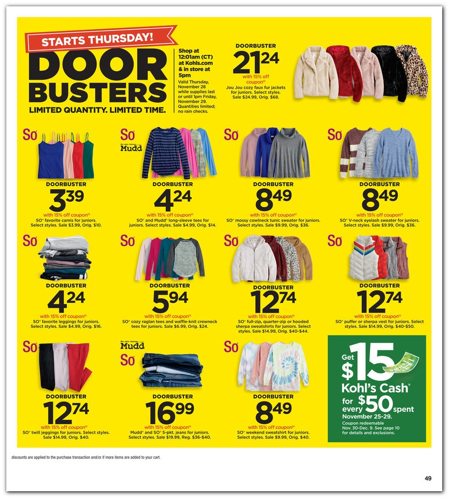 Juniors Clothing Doorbusters