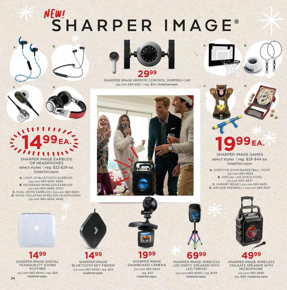 Sharper Image Gear