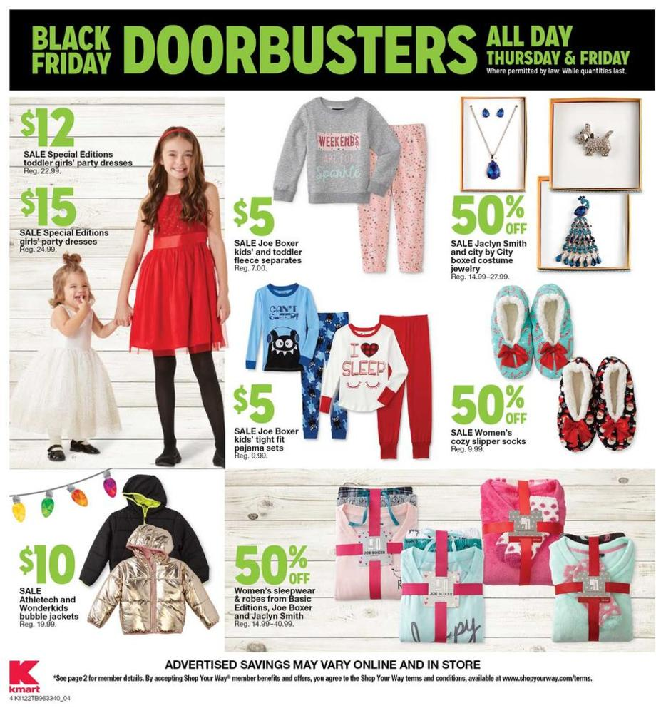 Kids Clothing / Pajamas