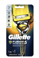 gillette deals