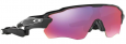 Oakley Radar Pace Activity Tracker Sunglasses w/ Heart Rate Monitor